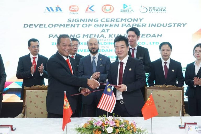 SIGNING CEREMONY DEVELOPMENT OF GREEN PAPER INDUSTRY